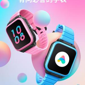 小米小寻儿童智能手表A3