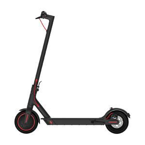 小米米家电动滑板车 Pro