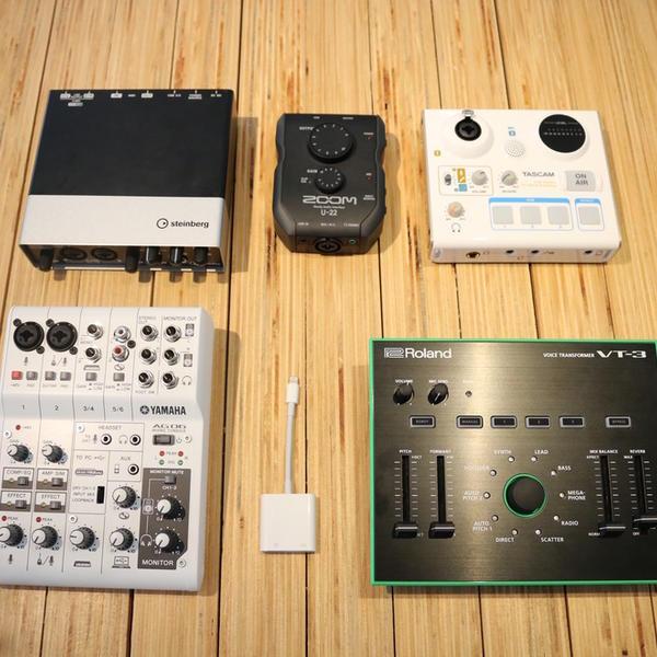 直播设备大比拼( 行动装置篇 )-设备怎么接?设备该必备什么功能?