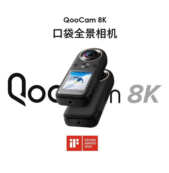 QooCam 8K 360度全景运动相机